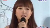 萨日娜新片变悍妇 李成儒出演儿子MV