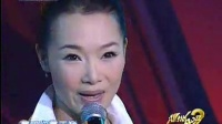 吕薇《可爱的中国》(想挑战吗)