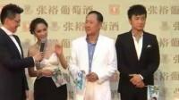 上海电影节开幕红毯 赵薇张柏芝首亮相