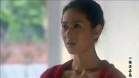 川藏线上的故事片《一路格桑花》第五集