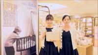 日本商场的高人气母婴用品