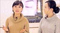 日本时尚杂志排名第一的眼部精华!