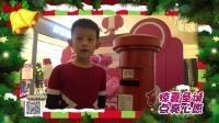 超级飞侠+圣诞第一期
