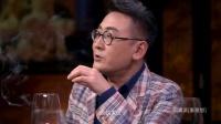 窦文涛 第二十一集 缺钱:为什么感觉越来越穷?