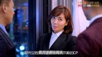 欢乐颂:刘涛怒拆伪装者楼城CP