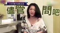 """唐嫣罗晋被拍""""片场牵手"""" 袁弘张歆艺被曝大婚将至 160413"""