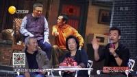 中国好家庭 160417