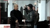 冯小刚:《一九四二》送审顺利 细说幕后故事