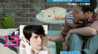"""2012华语男歌手""""电眼型男""""排行榜 15位候选人正式揭晓"""