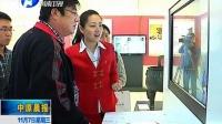 """上海国际艺术节 """"河南文化周""""开幕"""