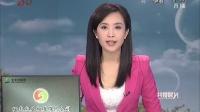 强奸冲绳女子的美军士兵被起诉