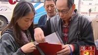 上海:十八大纪念邮品火热开售