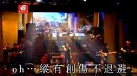 """2011纪念BEYOND音乐会武汉站 """"不再犹豫""""首发"""