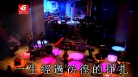 """2011纪念BEYOND音乐会武汉站 """"光辉岁月""""首发"""