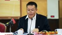 北京代表团举行分组讨论十八大报告