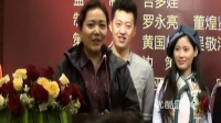 [拍客]杭州开拍首部原生态电影<我爱高大全>