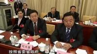十八大贵州代表团继续讨论胡锦涛同志报告