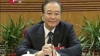 党的十八大主席团举行第三次会议[看东方]