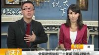 <梅花三弄>演员二十年重聚 金铭微博晒合影