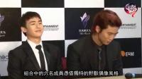 2PM首度来沪开唱 六名成员全体登台