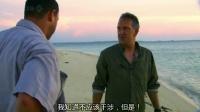 BBC 最后一眼(全6集) 04科摩多龙