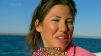BBC 最后一眼(全6集) 06蓝鲸