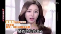 李昇基狂接12支代言 踹PSY抢广告好感王
