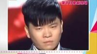 """常石磊被三宝痛批唱法""""土"""""""