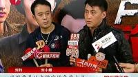 《致命名单》登陆荧屏刘小锋剧中演坏蛋