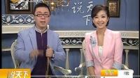 唱说天下:香港影坛经典荧幕情侣