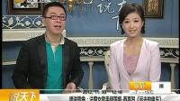 中国人在多领域获得他国勋章 贡献获肯定