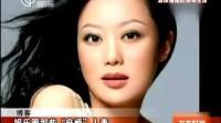 """徐濠萦遭夫怒斥 娱乐圈那些""""麻烦""""人妻"""