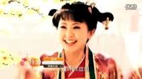湖南卫视《隋唐英雄》爱情短片