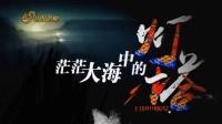 山东卫视《我是先生》宣传片 概念版