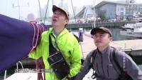 追梦中国之扬帆逐梦3  帆船基本训练