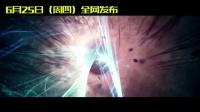 《国产大英雄》第一季05集:超凡学霸官方预告片