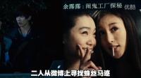 阿达侃电影 001:最山寨的恐怖片_国产山寨《午夜凶铃》