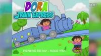 朵拉冒险系列 朵拉开火车