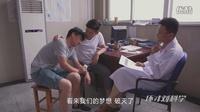 《坏才刘科学》第二季 第三集