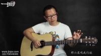 《吉他即兴演奏与编曲系列教程》07 音程练习