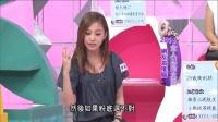 2014女人美妆大赏 网友激推篇