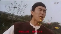 中国功夫史1:武功篇