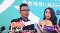 黄晓明和李多海不谋而合 惜字如金难坏媒体小伙伴 151125