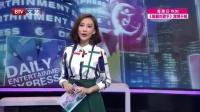 每日文娱播报20151125李琦 方清平做客《影视风云》 高清