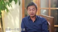 [正片]吴伯凡 毛大庆《大叔创业记》【老友记20151203】