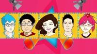 49岁叶子楣未婚未育疑复出 曾是香港最红艳星 151229