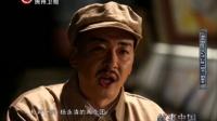 """湘西剿匪的真实记录 巨匪""""榜爷""""的覆灭"""