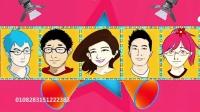 胡夏薛之谦助阵来疯首届超盛典 优酷土豆超速度布局互动娱乐 160110