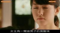 【谷阿莫】5分鐘看完2015日本電影《吸血鬼之戀》