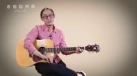 3.指弹与拨片该如何选择《Tim的吉他小课堂》
